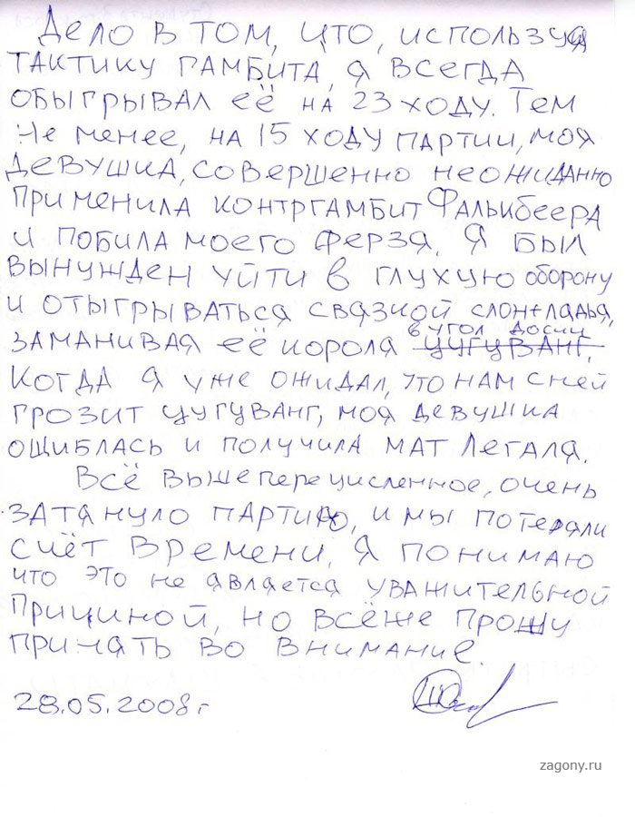 http://www.gambler.ru/foto/data/4220_105068.jpg