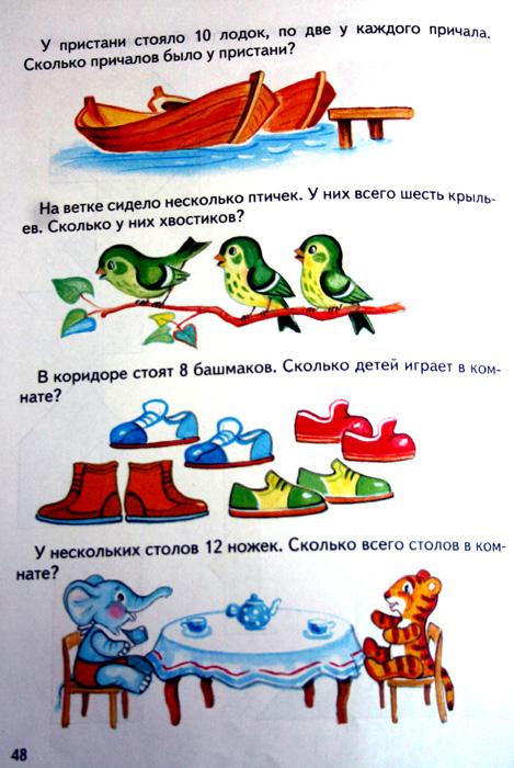 http://www.gambler.ru/foto/data/5933_79943.jpg