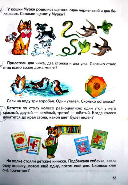 http://www.gambler.ru/foto/data/5933_79944.jpg
