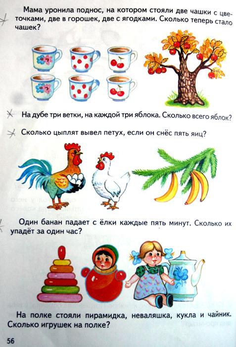 http://www.gambler.ru/foto/data/5933_79945.jpg